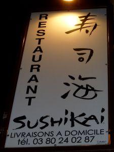 sushikai-16